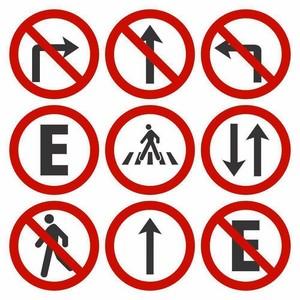 Placas de sinalização elétrica